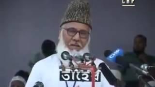 মাওলানা মতিউর রহমান নিজামীর সংগ্রামী ভাষন। Mowlana Motiur Rahman Nizami |