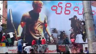 Vivegam 3rd day | Vivegam Collections | Thala Fans Jumping Theater Wall 2017