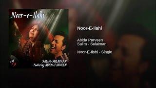 Noor e Elahi releases on EID July 5th 2016