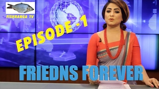 Bangla Funny Video | Friends Forever | EP - 01 | TAWHID AFRIDI