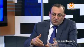 Urvagic - Arcvik Minasyan