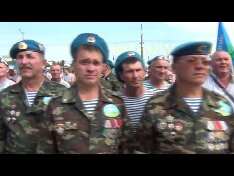 Лучший клип о десантниках!!! ЗАПАС ВДВ  Дмитрий Топтунов
