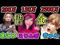 【博多ナンパ】美女だらけの福岡で博多美人とキスできるまで帰れま10!