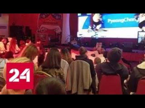 Дом спорта в Олимпийской деревне: о победе хоккеистов узнали по телефону - Россия 24