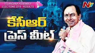 KCR Press Meet after Massive Victory in Telangana Elections 2018 | NTV