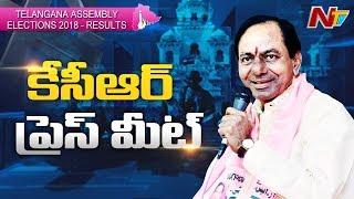 KCR Press Meet after Massive Victory in Telangana Elections 2018 - NTV - netivaarthalu.com