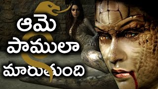 ఆమె పాములా మారాక ఏం జరుగుతుందో తెలుసా..? | Woman Turns into a Snake..!| tRENDING nEWS