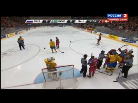 Махач хоккей Россия-Швеция IIHF