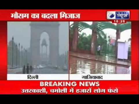 India News: Delhi receives rains 2 weeks before the arrival of monsoons