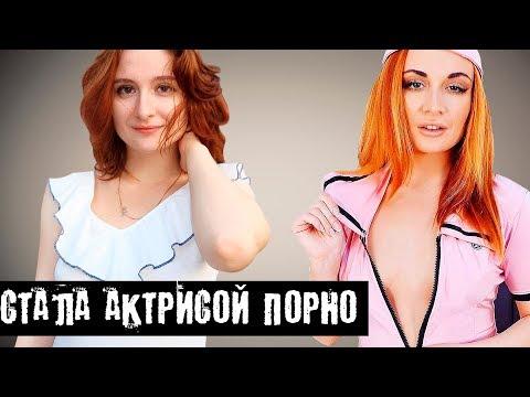 Девственность за 20 тыс рублей/30 фактов о работе в Порно
