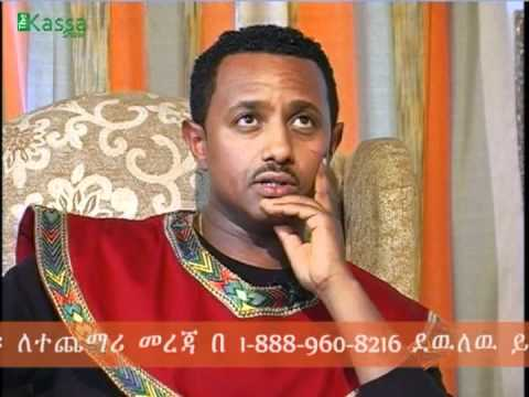 Teddy Afro interview on EBS part1 c