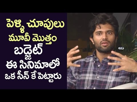 Vijay Devarakonda about Pelli Choopulu movie budget | Rashmika Mandanna, Parasuram | Top Telugu TV