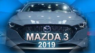 Новая Mazda 3 2019 - японский Volkswagen Golf?