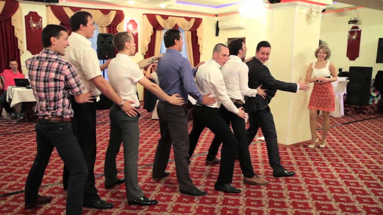 Танцевальный конкурс для жениха