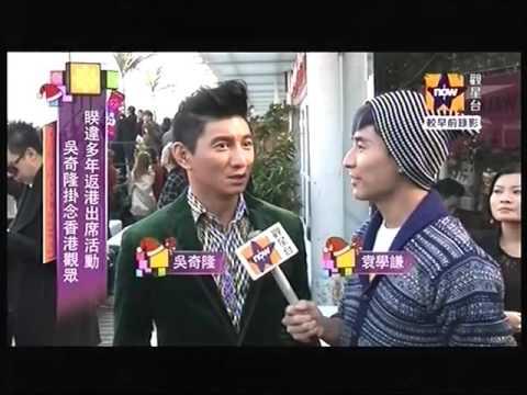 The World's Greatest Catwalk News 2012@新鮮娛樂