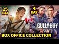 Box Office Collection Of Manikarnika Vs Gully Boy | Gully Boy Collection | Manikarnika Collection