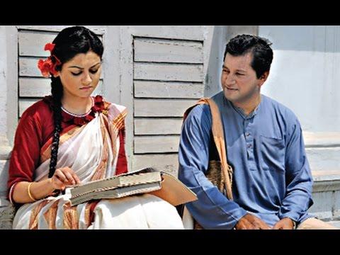 Hotath Dekha (Rabindranath Tagore) by Unnati Biswas