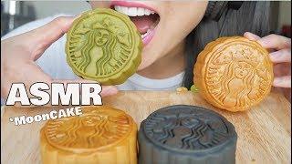 ASMR *STARBUCKS Moon CAKE (SOFT EATING SOUNDS) | SAS-ASMR