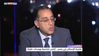 قضية الإسكان في مصر.. أراض شاسعة ووحدات قليلة