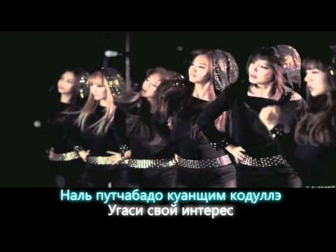 [Kpopflow] (HD 1080P) SNSD - Run Devil Run (Rus Sub)