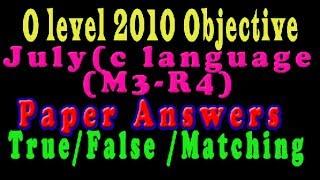 O Level Doeacc/Nielit C Language Paper 2010 July Solve Question M3-R4 Objective Type