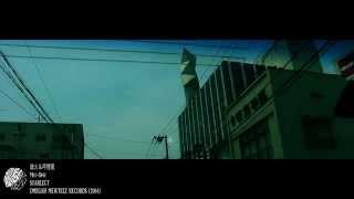 [MV] 雄火&呼煙魔 /  Mtc-Spec
