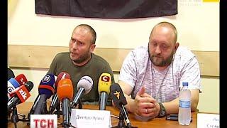 На Закарпатті триває розслідування мукачівського збройного конфлікту - (видео)