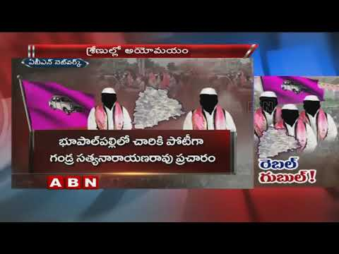KCR Strategies fail to end Internal Group Clashes in TRS Party