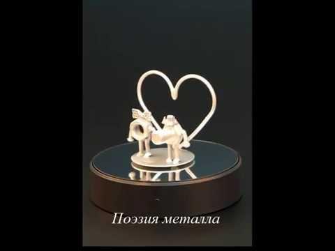 Подарок девушке своими руками из железа 79
