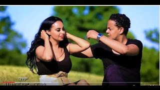 New Ethiopian  Music Video 2017 Beautiful song by Moges Ababu