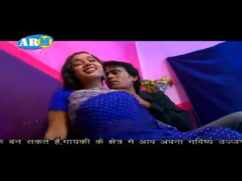 Aise Karela Ta Dukhela | Bhojpuri Hot New Song 2013 | Sant Ji video