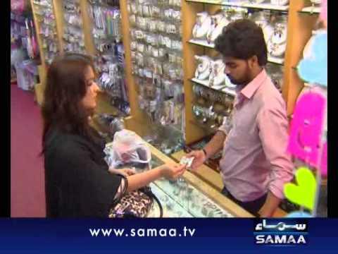 Meri Kahani Meri Zabani, June 12, 2011 SAMAA TV 1/4