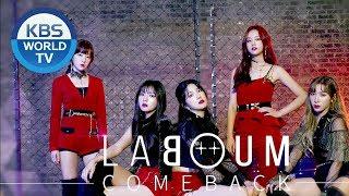 Laboum Heal Song Turn It On 라붐 흐르는 이 노래가 멈추고 나면 불을켜 Music Bank Comeback 2018 12 07