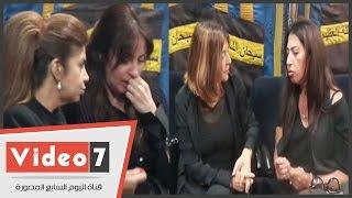بالفيديو.. سميرة سعيد ونيرمين الفقى وبوسى شلبى فى عزاء الفنان إبراهيم يسرى