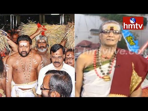 Priest Venu Madhav Sharma About Niraputhari Festival And Kerala Floods | Telugu News | hmtv