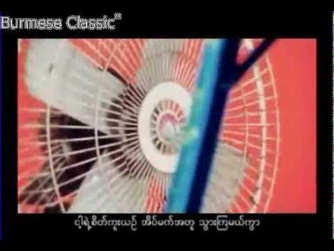 Sate Kuu Yin Eain Mat Kabar - Yatha + Jouk Jack video