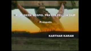 Yean indha paadugal umakku tamil Christian video song{ sugandhi} _________ αߣℓ мαησναн