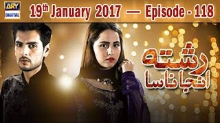 Rishta Anjana Sa Ep 118 - 19th January 2017 - ARY Digital Drama