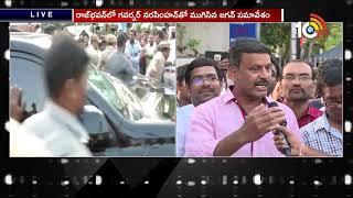YS Jagan Fans Punch Dialogues on Chandrababu Naidu And Pawan Kalyan At Pragathi Bhavan  News