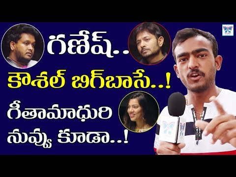 Public Talk On Kaushal Vs Ganesh Bigg Boss 2 Telugu | Nani BiggBoss2 Latest Updates Kaushal Army