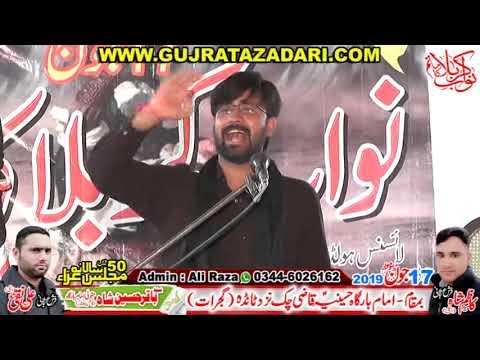 Zakir Farhan Abbas Najfi | 17 June 2019 | Qazi Chak Gujrat