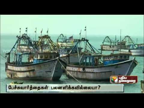 Puthiya Thalaimurai In India - Sri Lanka International Maritime Borders - Part 2