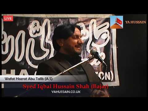 29th December 2016 | Wafat Hazrat Abu Talib (A.S.) | Dua-e-Zehra (Northampton)