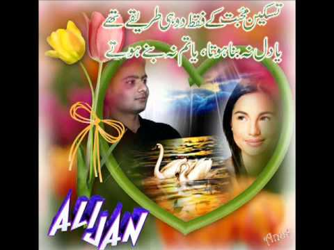 tu judaa ho par teri yad juda ni hondi full song by ALI JAN