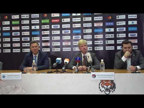 12 09 2018 / Amur - Admiral / Press Conference
