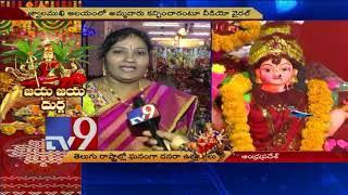 Dussehra celebrations at Kanaka Durga Temple in Vijayawada