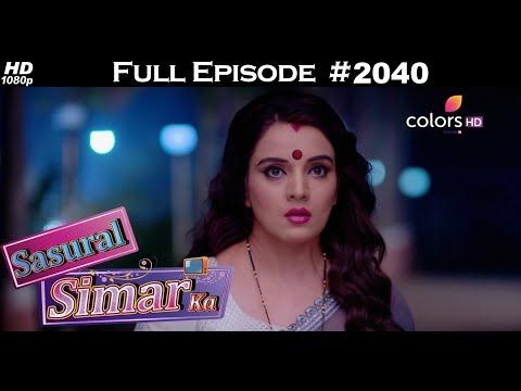 Sasural Simar Ka - 12th February 2018 - ससुराल सिमर का - Full Episode thumbnail