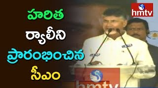 CM Chandrababu Naidu Participates In Clean and Green Rally and Public Meet | Tirupati | hmtv
