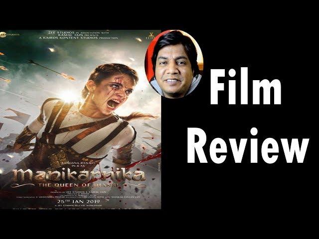 Manikarnika movie review by Saahil Chandel | Kangna Ranaut