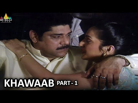 Khawaab Horror Crime Story Part - 1 | Aatma Ki Khaniyan | Sri Balaji Video